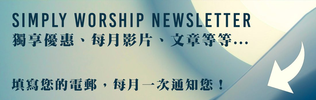 ad01_newsletter